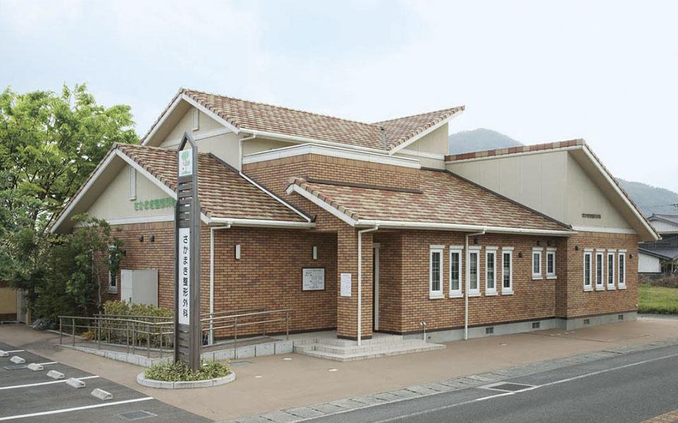 自宅と病院を併設、癒しをデザインした家。【徳島県・S様邸】