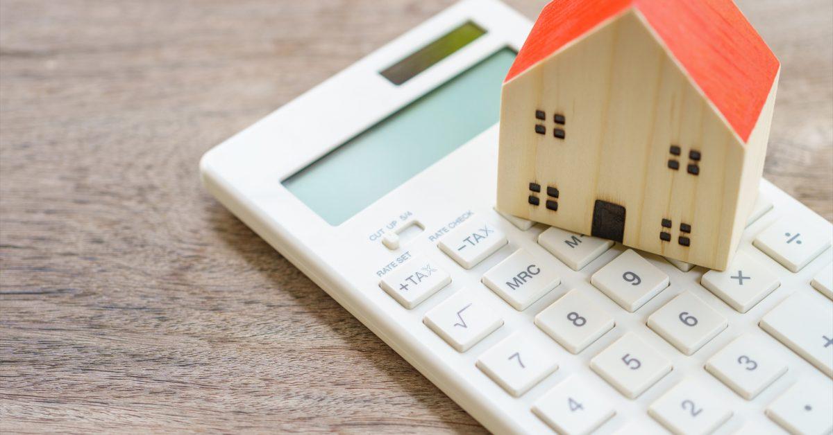 住宅ローンはいくらまで借りられる?借入限度額を知ることが大事!