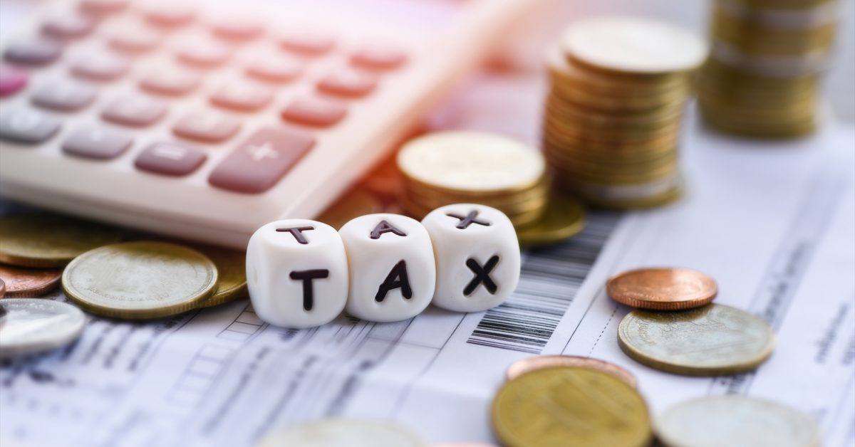 持ち家にかかる税金、固定資産税と都市計画税とは?