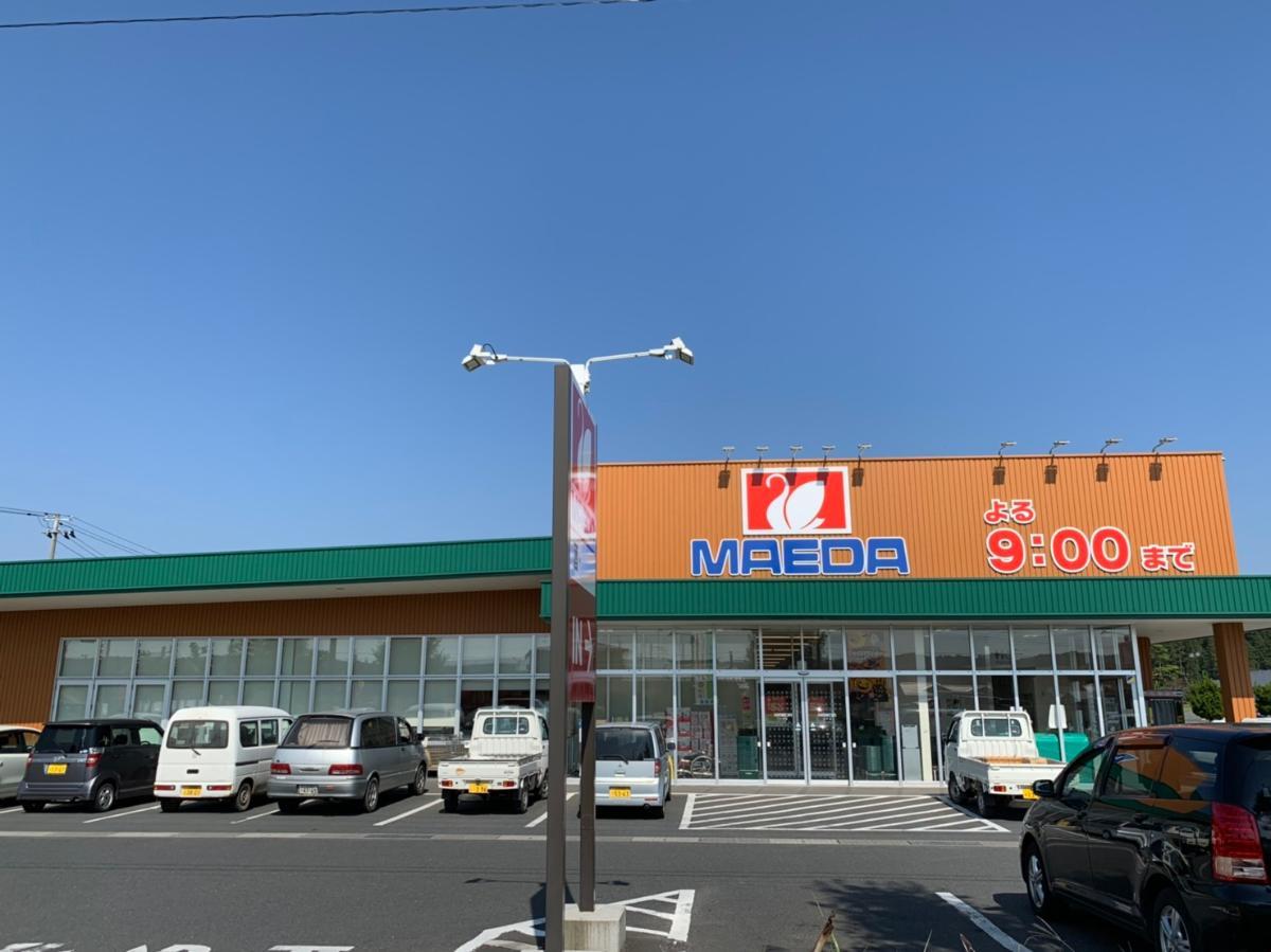 小松ヶ丘2丁目(4区画)