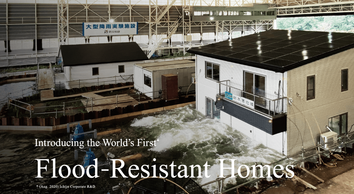 Introducing the World's First Flood-Resistant Homes