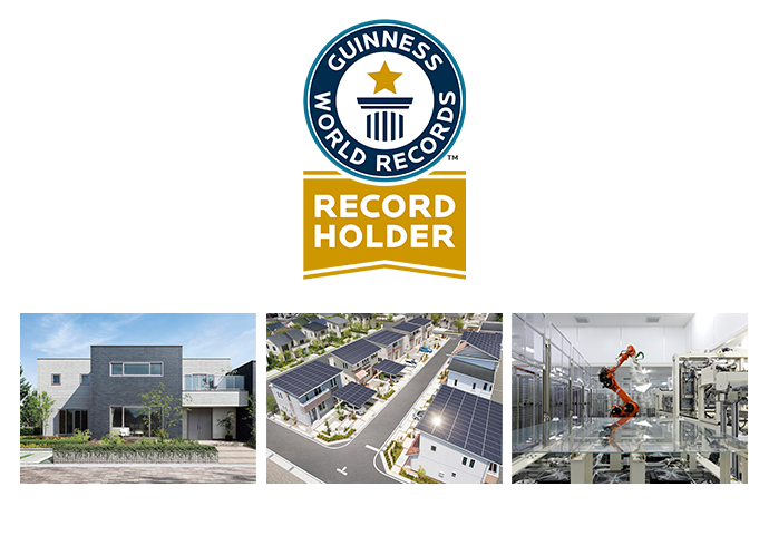 GUINNESS WORLD RECORDS™ RECORD HOLDER