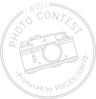 i with i PHOTO CONTEST Produced by VOICES-ICHIJO